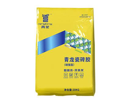 青龙瓷砖胶(增强型)