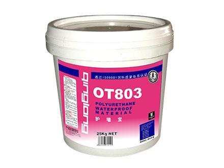 OT803 护墙宝